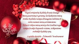 2019 m. Kalėdinis sveikinimas